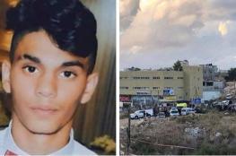 """اتهام فلسطيني من غزة بقتل الفتى """"عادل خطيب """""""
