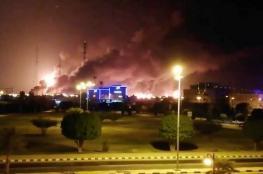 الرئاسة تدين الهجوم الحوثي على منشآت النفط السعودية