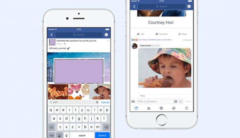 إضافة صور GIF في تعليقات فيسبوك  أصبحت متاحة