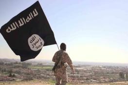 """داعش يبث """"خطاب الهزيمة والانهيار """""""