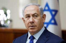 الشرطة الاسرائيلية تحقق مع نتنياهو للمرة السابعة في قضايا فساد