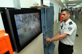 """إدارة سجن """"ريمون"""" تبدأ تركيب هواتف عمومية"""