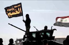 الحشد الشعبي يتراجع عن الدخول الى سوريا