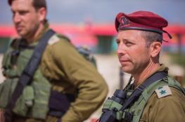قائد جديد لفرقة الضفة بجيش الاحتلال