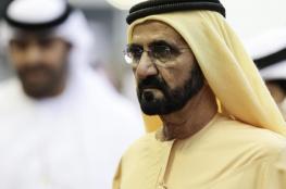 """""""فيسبوك"""" يحذف صفحة لحاكم دبي"""
