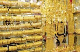 تواصل استقرار أسعار الذهب