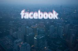 """طائرة """"فيسبوكية"""" لتساعدك عند وقوع الكوارث"""