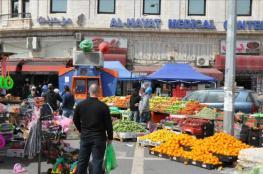 تقرير دولي: الاقتصاد الفلسطيني على وشك الانهيار