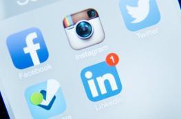 """""""أبل"""" تعاقب أحد تطبيقات """"فيسبوك"""" بسبب ارتكابه انتهاكات"""