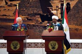 الرئيس: نعرب عن تضامننا مع السودان الشقيق بمواجهة العقوبات الظالمة