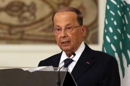 عون: إسرائيل لا تزال ترفض ترسيم الحدود البحرية
