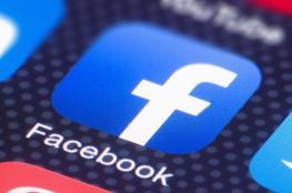 فيس بوك تغير قواعد البث المباشر بعد هجوم نيوزيلندا