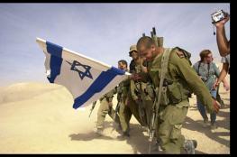 """""""اسرائيل """" : المئات من جنودنا اصيبوا بالاعاقة جراء الحرب الأخيرة على غزة"""