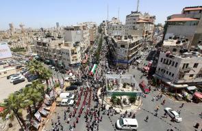 احياء ذكرى النكبة 69 في مدينة رام الله