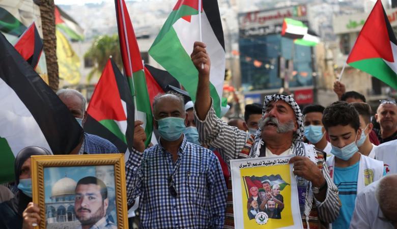مظاهرات في فلسطين رفضا لاتفاقات التطبيع العربي مع الاحتلال