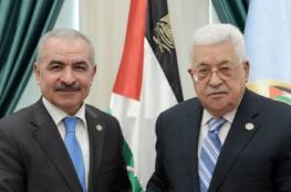 """""""فتح"""": الرئيس عباس واشتيه ينتظران زيارة غزة على أحر من الجمر"""
