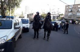 حيفا: مواجهات واعتقالات خلال مظاهرة ضد معرض مسيء للسيد المسيح
