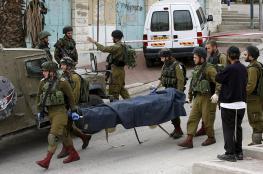 اسرائيل تعترف : الجنود يعدمون الفلسطينيين لمجرد الشك