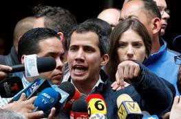 غوايدو يصل إلى الحدود الفنزويلية الكولومبية