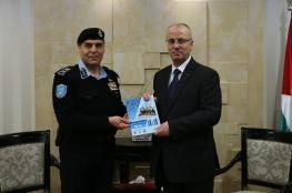 الحمد الله يتسلم التقرير السنوي للشرطة لعام 2016