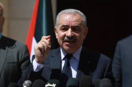 اشتية يدعو اليونان إلى ترجمة دعم حل الدولتين والاعتراف بدولة فلسطين