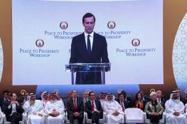 مسؤول: أمريكا تعتزم عقد مؤتمر جديد في البحرين قريبا