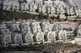 """المصادقة على بناء """" 490 """" وحدة استيطانية جديدة في القدس"""