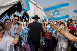 250 الف يهودي سيهاجرون الى فلسطين التاريخية