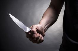 مواطن يطعن زوجته بالسكين ويصيبها بجراح