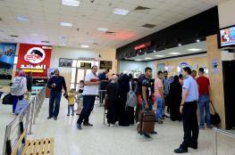 8225 مواطنا تنقل عبر معبر الكرامة الأربعاء