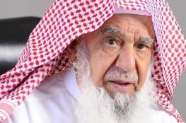 ثري سعودي تبرع ب7.7 مليار دولار لصالح الفقراء