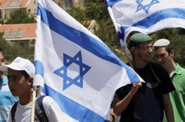 المستوطنون يحتشدون قرب بلدة تقوع في بيت لحم
