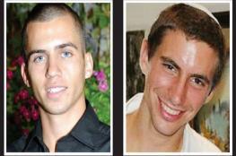 اسرائيل : محادثات جادة لاتمام صفقة تبادل مع حماس