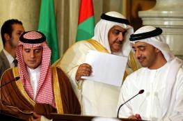 رجال اعمال اماراتيون يرفضون المشاركة مؤتمر البحرين