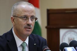 الحكومة : على اسرائيل رفع الحصار المفروض على قطاع غزة