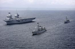 بريطانيا ترسل قوة بحرية الى الخليج العربي