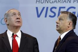 نتنياهو: المجر تعتزم فتح مكتب دبلوماسي في القدس