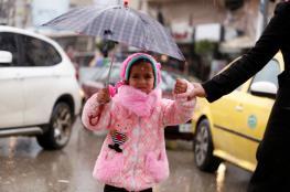 حالة الطقس : اجواء باردة وأمطار حتى منتصف الاسبوع