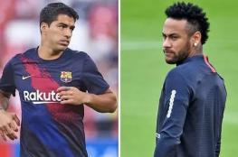 يوفنتوس يعلن عن نيته بالتعاقد مع نجم برشلونة
