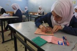 لاول مرة منذ سنوات ...وزير التربية يقرر الغاء امتحان الثانوية العامة لأحد الفروع