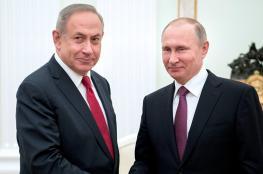 بوتين ونتنياهو يناقشان سبل التعاون بشأن سوريا