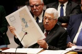 ابو الغيط : ما لم يوقع عليه الرئيس عباس لن يوقع عليه اي فلسطيني