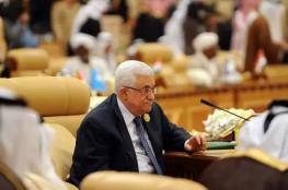 الرئيس يصل السعودية ليشارك في قمم مكة