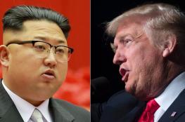 ترامب: مستعد للقاء زعيم كوريا الشمالية ولا أظن أن الجلوس معه سيئاً
