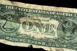 """ملحدون يطالبون امبركا بازالة """" بالله نؤمن """" من على الدولار الامريكي"""