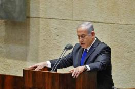 الكنيست يصادق على الحكومة الإسرائيلية الجديدة