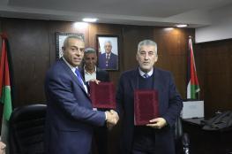 الحكم المحلي وقطر الخيرية توقعان مذكرة بخصوص مشروع إدارة النفايات الطبية في غزة