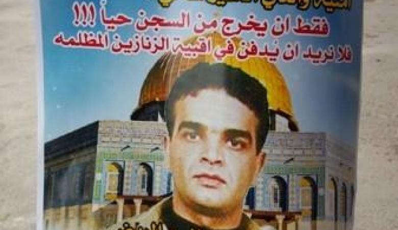 وزير العدل يحمل الاحتلال المسؤولية الكاملة عن حياة الأسير سامي أبو دياك ويدعو لإنقاذ حياته