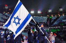 قطر للرياضيين الاسرائيلين : سيكون لكم استقبال حافل وسنرفع علمكم بالدوحة