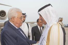 الرئيس يصل البحرين